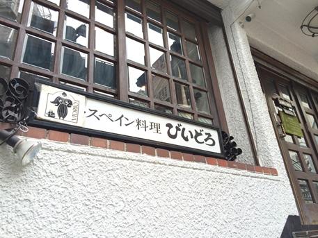 IMG_1293_R.JPG