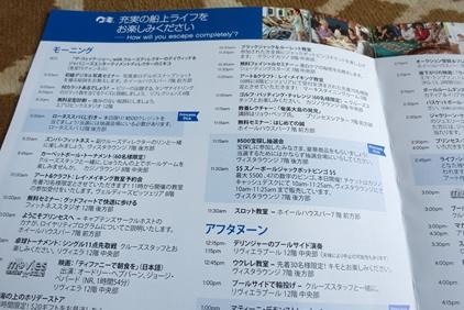 IMG_4372_R.JPG