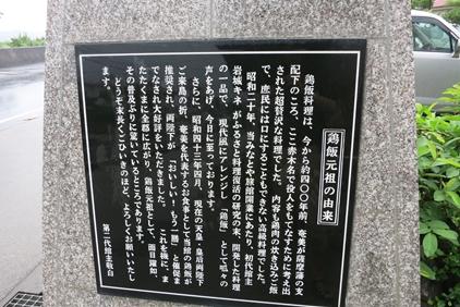IMG_4404_R.JPG