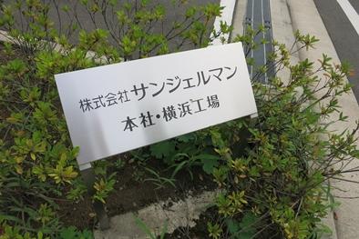 IMG_4771_R.JPG