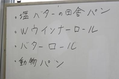 IMG_4782_R.JPG