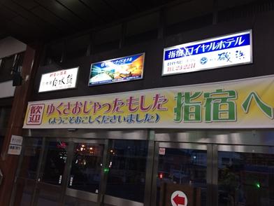 IMG_3717_R.JPG