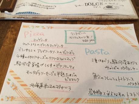 IMG_3994_R.JPG
