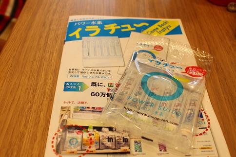 IMG_8794_R.JPG