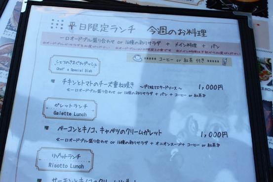 IMG_9676_R.JPG