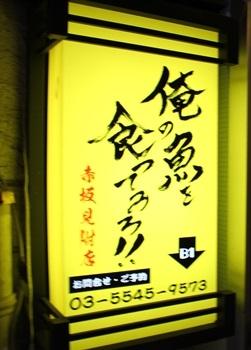 IMG_1441_R.JPG