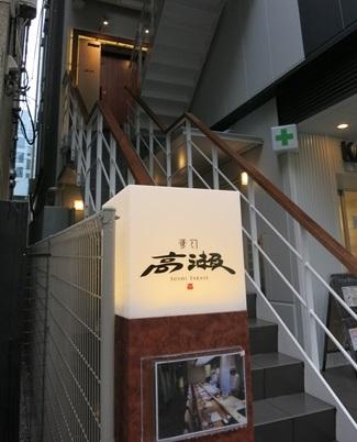 IMG_6719_R.JPG