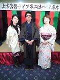 お囃子組(小梅、ちどり、紅茶)