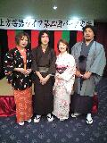 前半組(あたりめ、ジン、紅茶、呑兵衛)