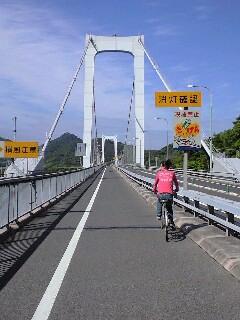 伯方・大島大橋.JPG