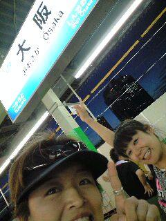 大阪 到着〜♪001.JPG