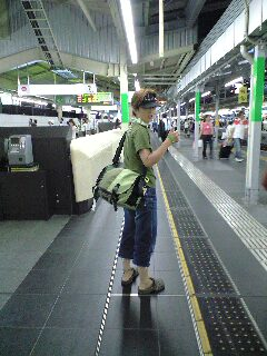 大阪 到着〜。