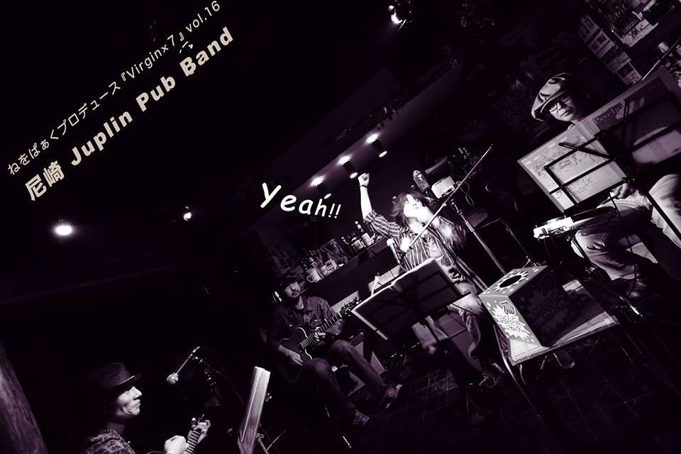 尼崎 Juplin Pub Band