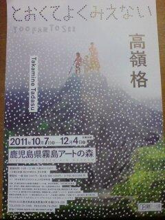 20111205194349.jpg