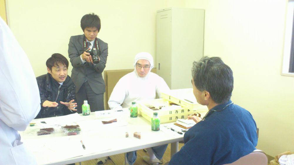 20120121_01.jpg