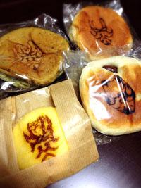 歌舞伎パン
