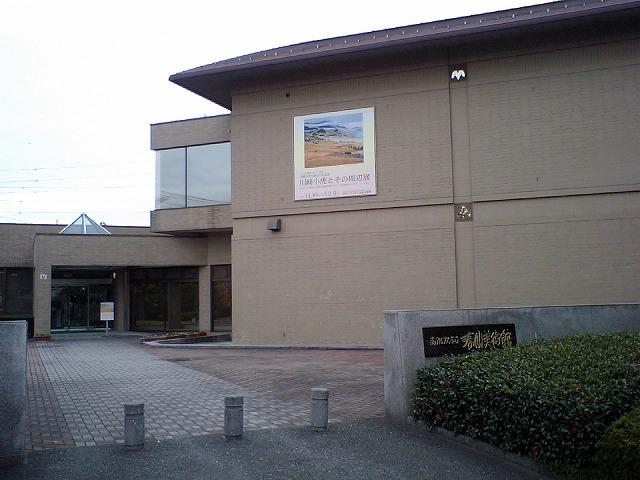 春仙美術館