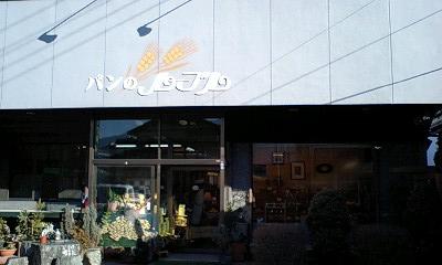 ルーブル店舗
