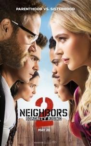 Neighbors-2-soroity-rising.jpg