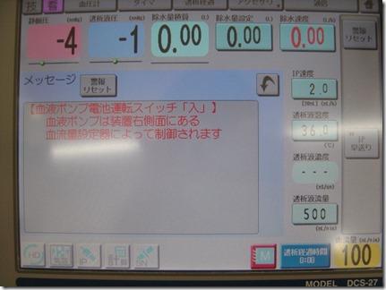 s_DSC00067[3].jpg