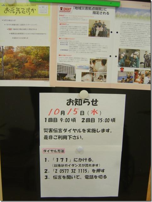 DSC00103[3].jpg