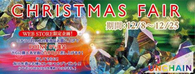 christmasfair.jpg