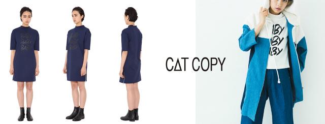 CATCOPY16ss.jpg
