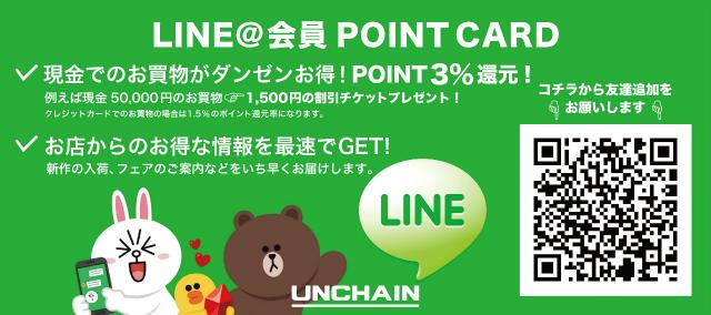 LINE@POP.jpg