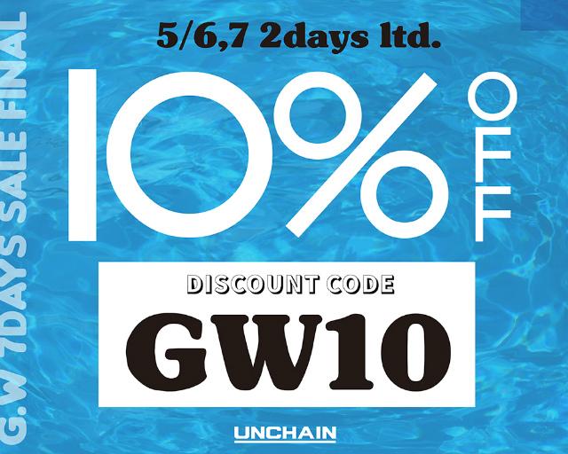 gw10%offクーポン.jpg