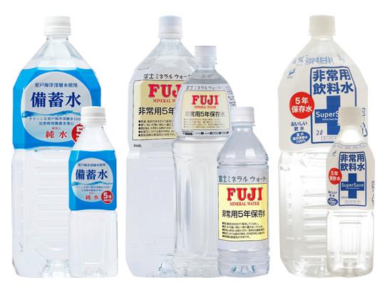 非常用保存水