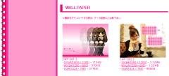 ☆ゆりあたんどっとこむ☆GALLERY-WALLPAPER