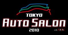 TOKYO AUTO SALON 2010 with NAPAC