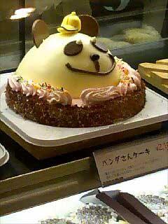 パンダケーキ!