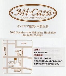 Mi-Casaさんショップカード。