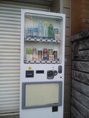 例の自販機2?