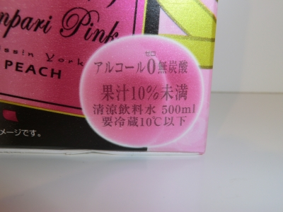 ドリンク02