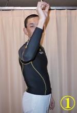 うるうカイロプラクティック院、カイロプラクティック、整体、腰痛、肩こり、鹿児島県、霧島市、ダーツ競技