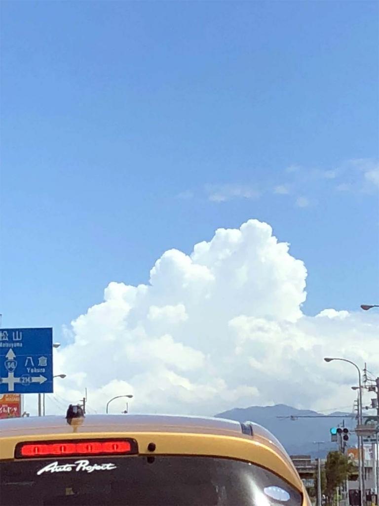 180722入道雲