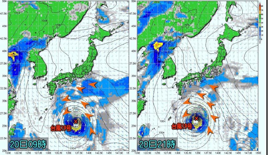 2018台風19号&20号