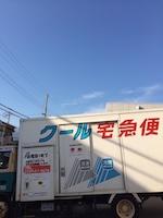 写真 7.JPG