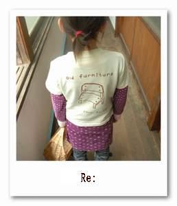 reno-reno501540