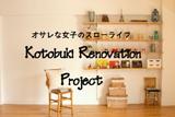 kotobuki-monogatari-s_20100115101339