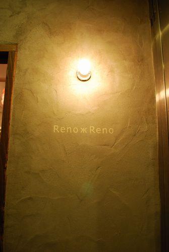 reno0777