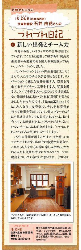 20100924_2100720.jpg