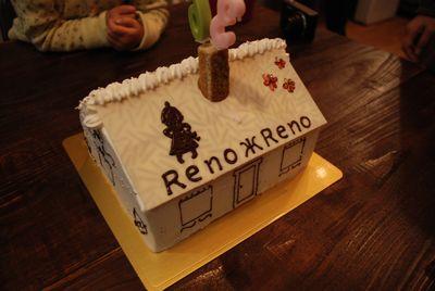 reno_0669