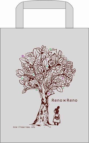 reno_bag03.jpg