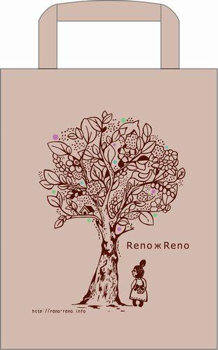 reno_bag02.jpg