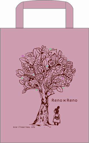 reno_bag01.jpg