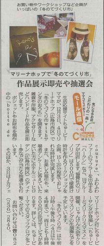 reno_fuyutezu2.jpg