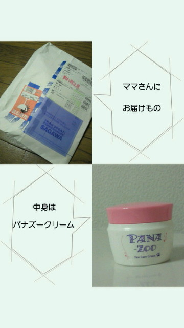 201203221821000.jpg